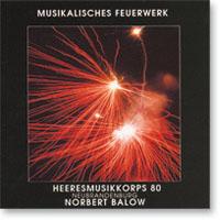 Musikalisches Feuerwerk
